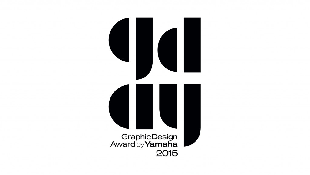 Graphic design Yamaha 2015 competition