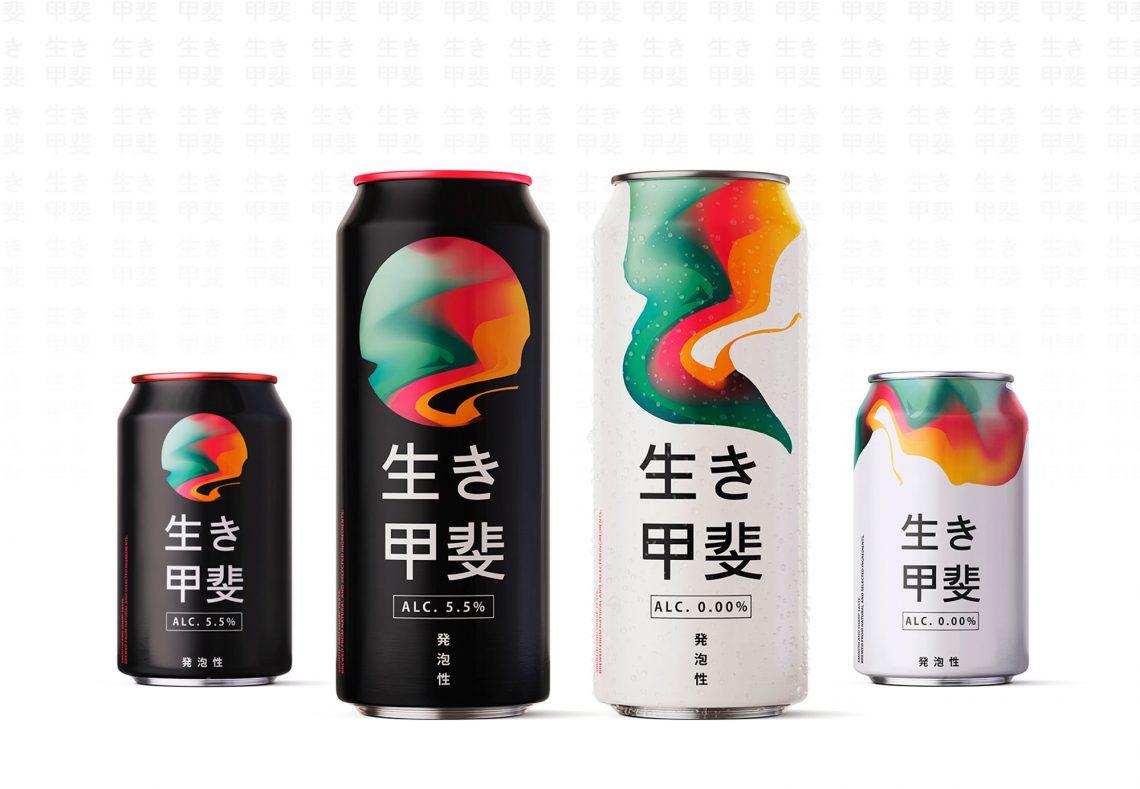 Happoshu japonaise avec et sans alcool