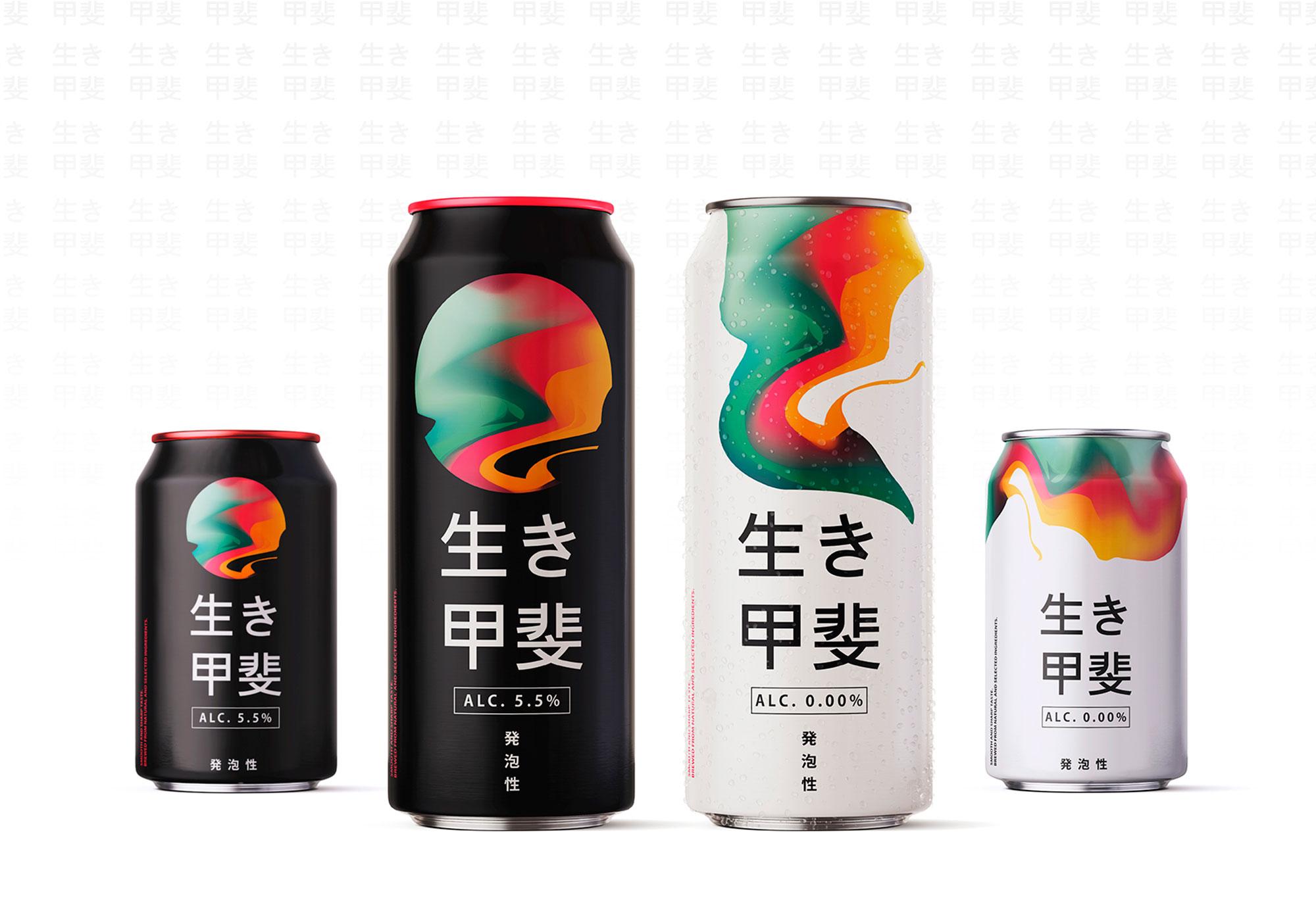 Canettes d'une Happoshu japonaise avec et sans alcool