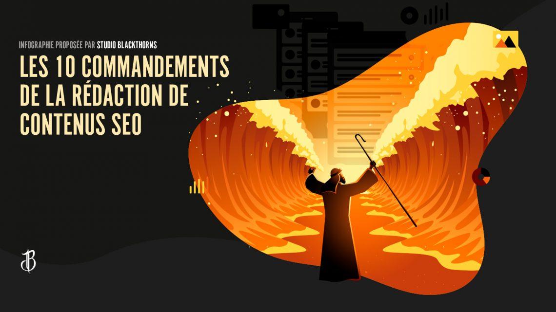Les 10 commandements SEO